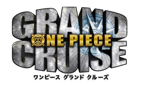 『ONE PIECE GRAND CRUISE』発表