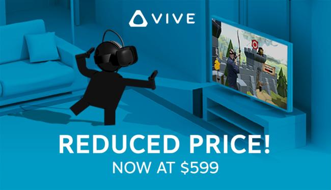 HTC Viveが599ドルに値下げ