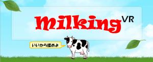 1-milkingvr