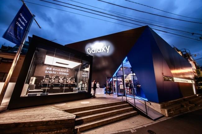 「Galaxy Studio」が全国に拡大