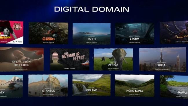 digitaldomain-app-contents