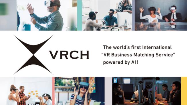 """VR制作マッチングサービス""""VRCH""""を発表"""