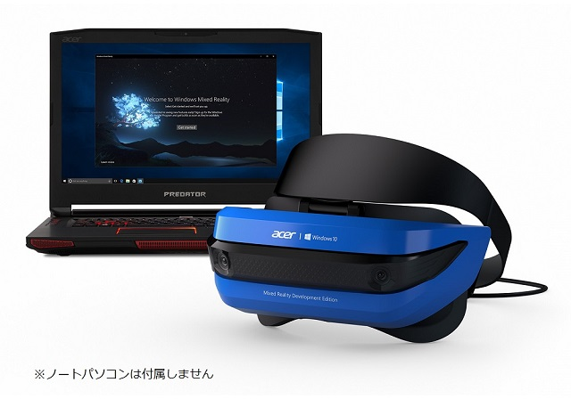 Windows Mixed Reality Headsetデベロッパーエディション予約受付再開