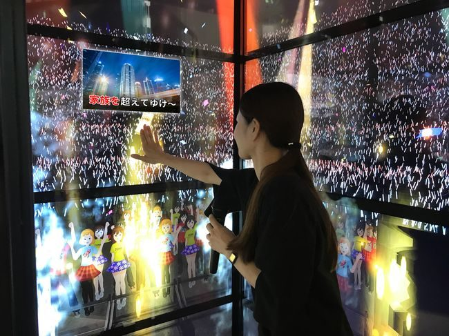 """『超感覚カラオケ』が ハウステンボスの""""変なホテル""""に登場!"""