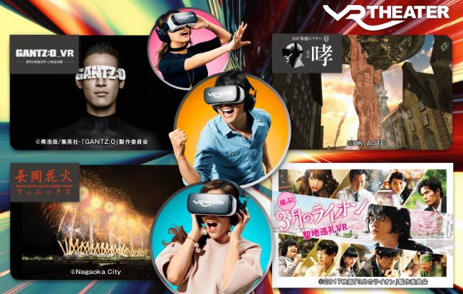 『ee-TaB*(イータブ・プラス)』 「VRコンテンツ」や「地域の特産品」などを個人のスマホで購入できるサービスを提供開始