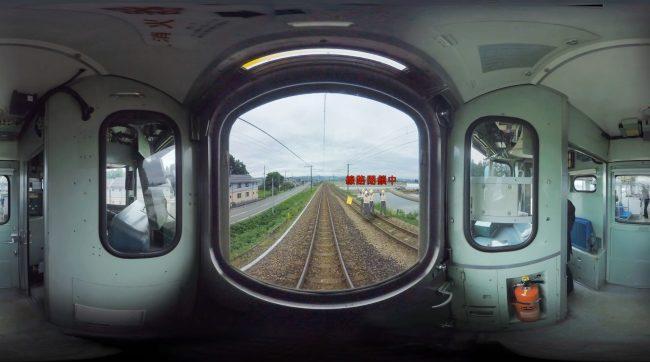VRを活用した安全教育システムをJR東日本に納入