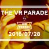 20160712_parade_icatch