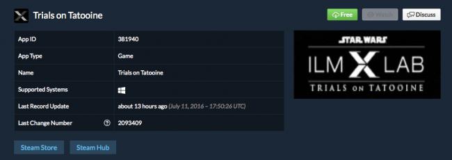 SteamのStar Wars: Trials on Tatooineが表示されたデータベース画面