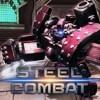 20160801_steelcombat_icatch