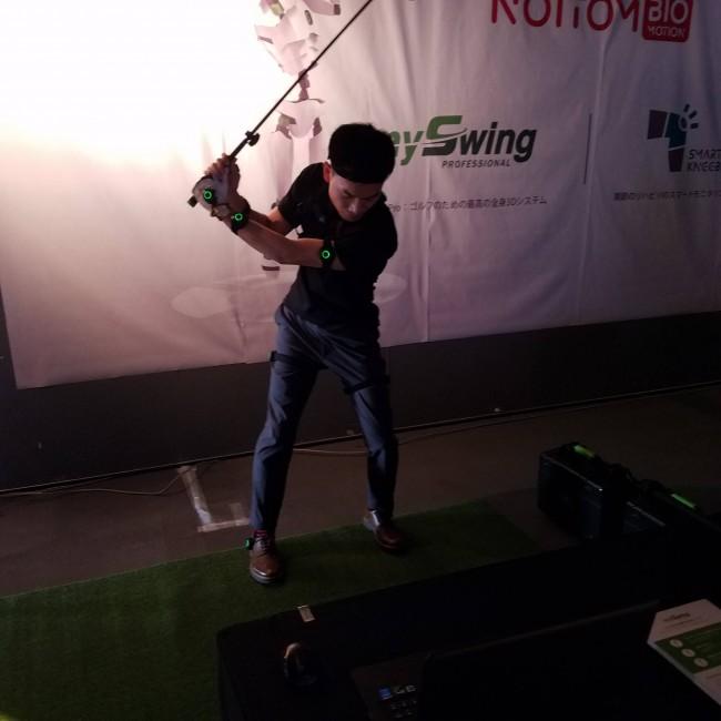 My Swing Pro