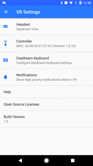 Google VR サービスのセッティング画面
