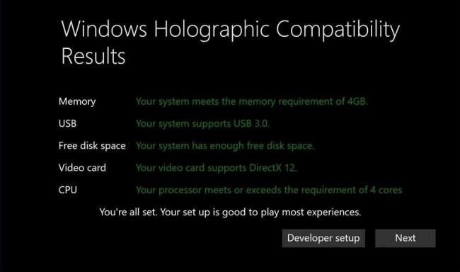 Windows Holographic First Runの起動画面