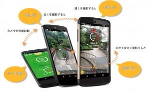 身近の地盤の安全を調査!「じぶんの地盤AR」 iOS版提供開始!