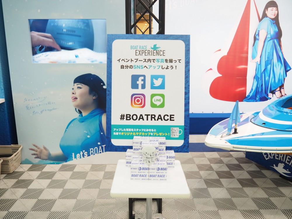 boatrace8