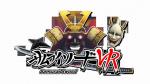 samurai_logo_icatch