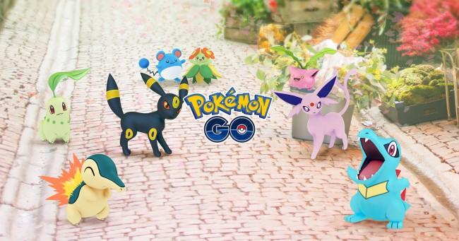 Pokemon GO、新アップデートで「ポケモン 金・銀」80種類以上が追加!きのみやアイテムなども!