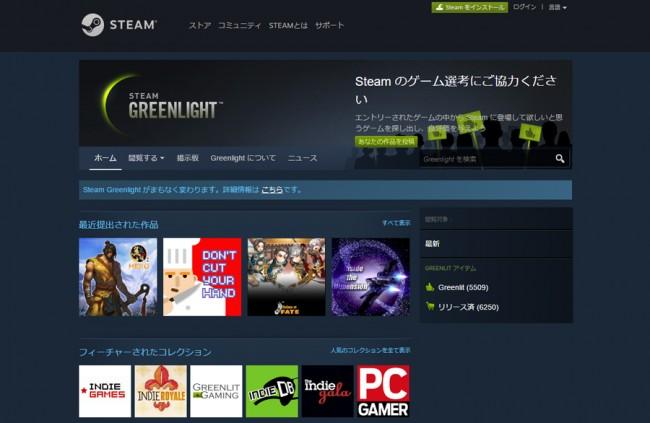 VRゲーム 配信プラットフォーム Steam