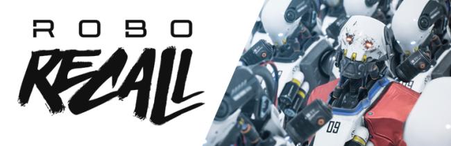 RoboRecall-title