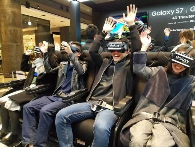 Jet Coaster VR