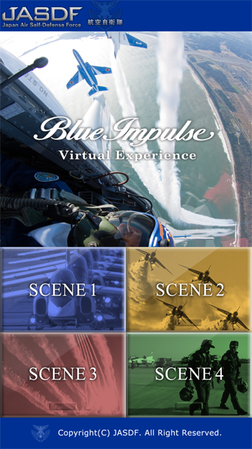 VR 自衛隊 BIve -ビィヴ-