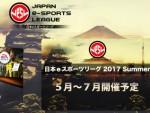 esports_logo
