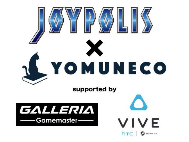 joypolis_yomuneco_01