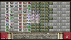 130124battle-of-tiles-ex_screenshot_PS3-650x366