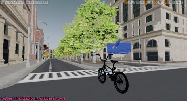 bikerider-vr_city-1024x556