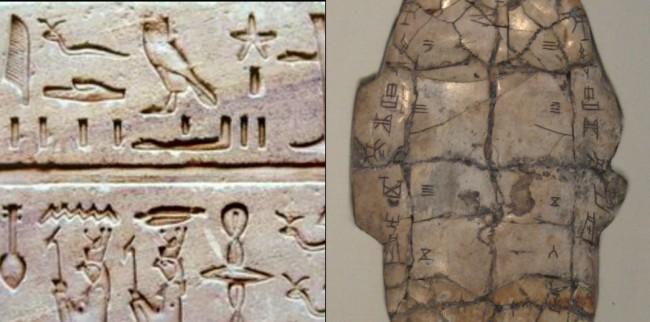 古代エジプトで使用されたヒエログリフ(左)と黄河文明における甲骨文字(右)