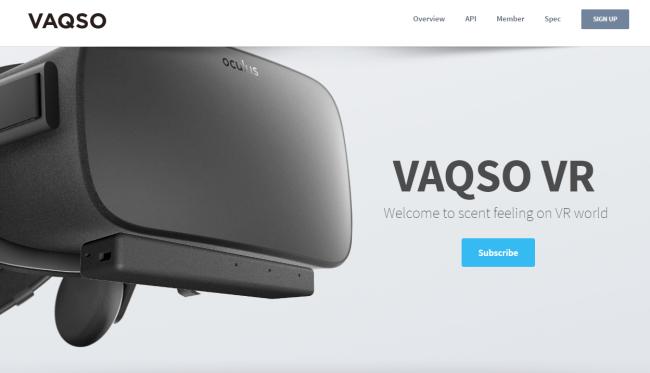 VR 嗅覚デバイス VAQSO