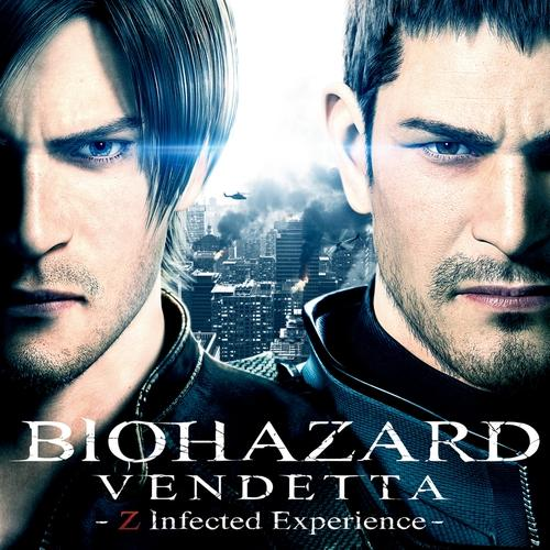 『BIOHAZARD VENDETTA : Z Infected Experience』タイトル画像