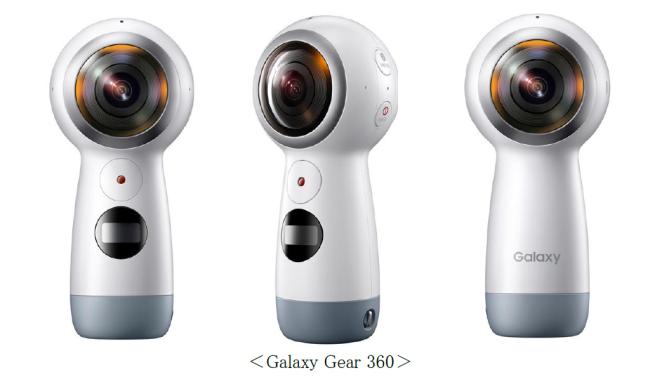 「Galaxy Gear 360」