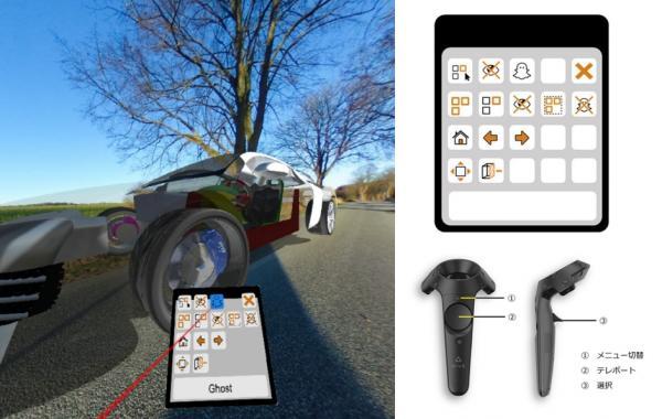Kisters 3DViewStation VR Editionを2017年5月15日より販売開始