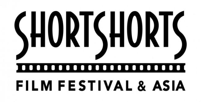 ショートショート フィルムフェスティバル & アジア ロゴ