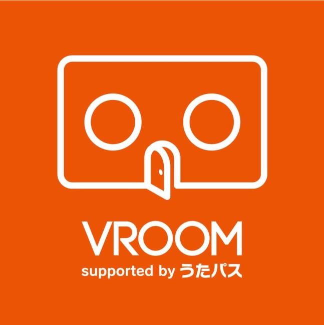 「VROOM(ブイアルーム)」の提供をうたパスでスタート