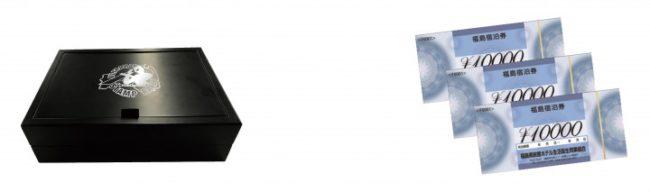 ウルトラヒーローズオリジナルピンバッジBOX/福島県宿泊券 画像