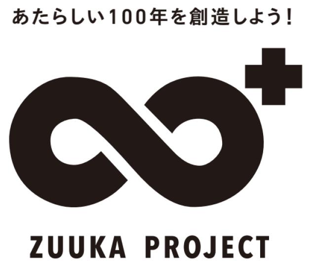 ZUUKA Project
