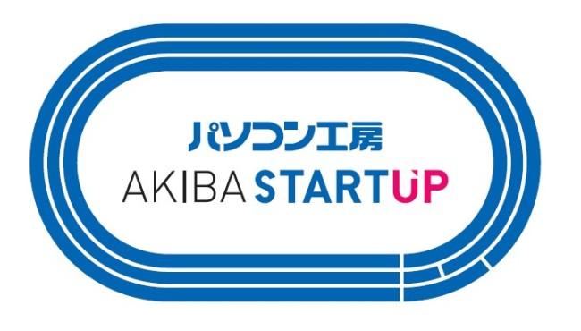 『パソコン工房 AKIBA STARTUP』を7月28日(金)にオープン