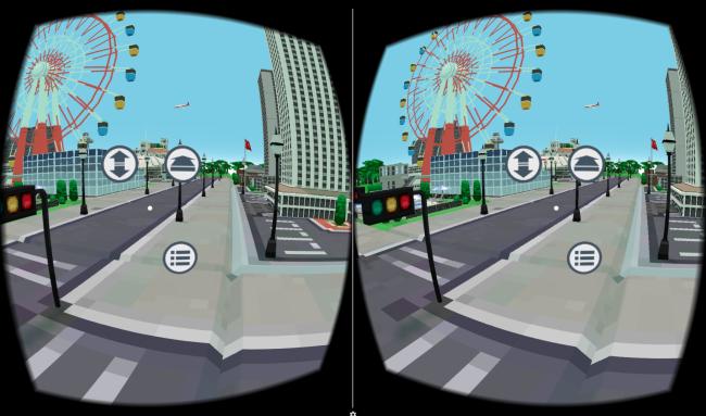 VR用の新UI「見るコン」
