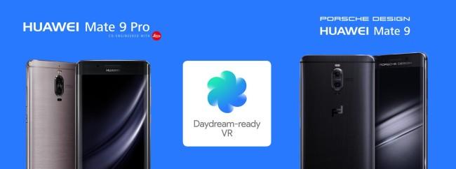 Daydream対応のMate 9とMate 9 Pro