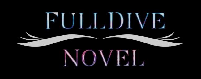 FullDive novel サービスロゴ