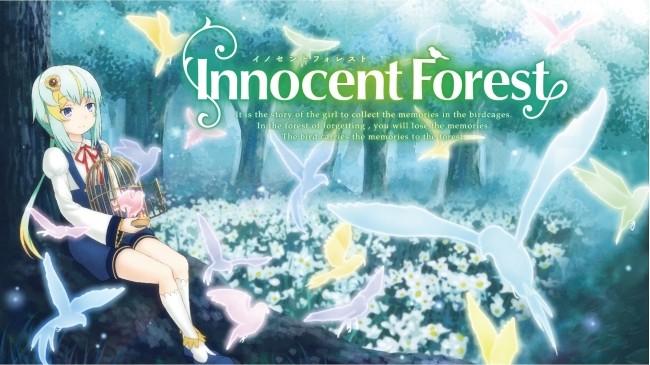 FullDive novel-Innocent Forestタイトル画像
