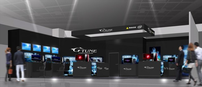GTune Booth
