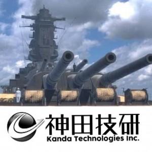 VR企業、株式会社神田技研、企業ロゴ