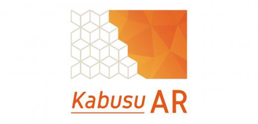 KabusuAR サービスロゴ