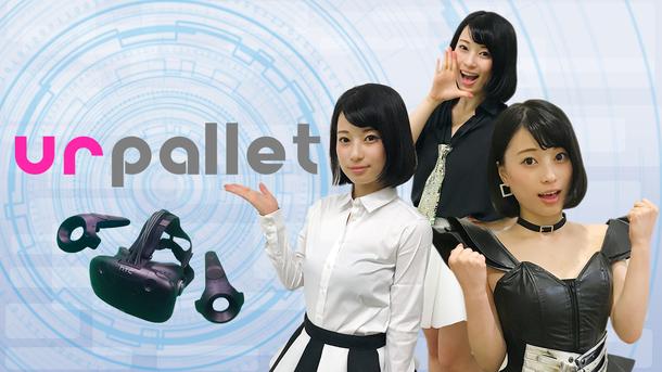 「VR pallet」イベントイメージ