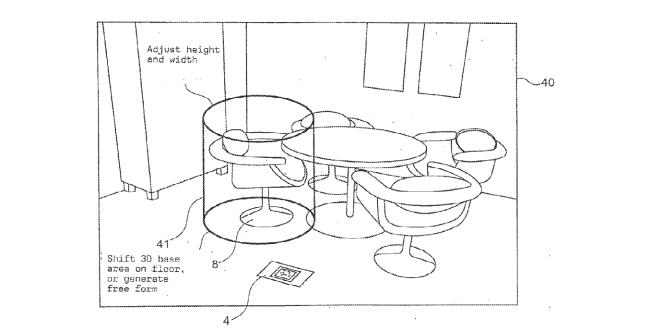 Appleの特許書類にあった図