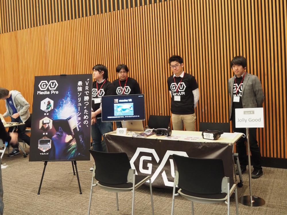 Tokyo VR Startups27