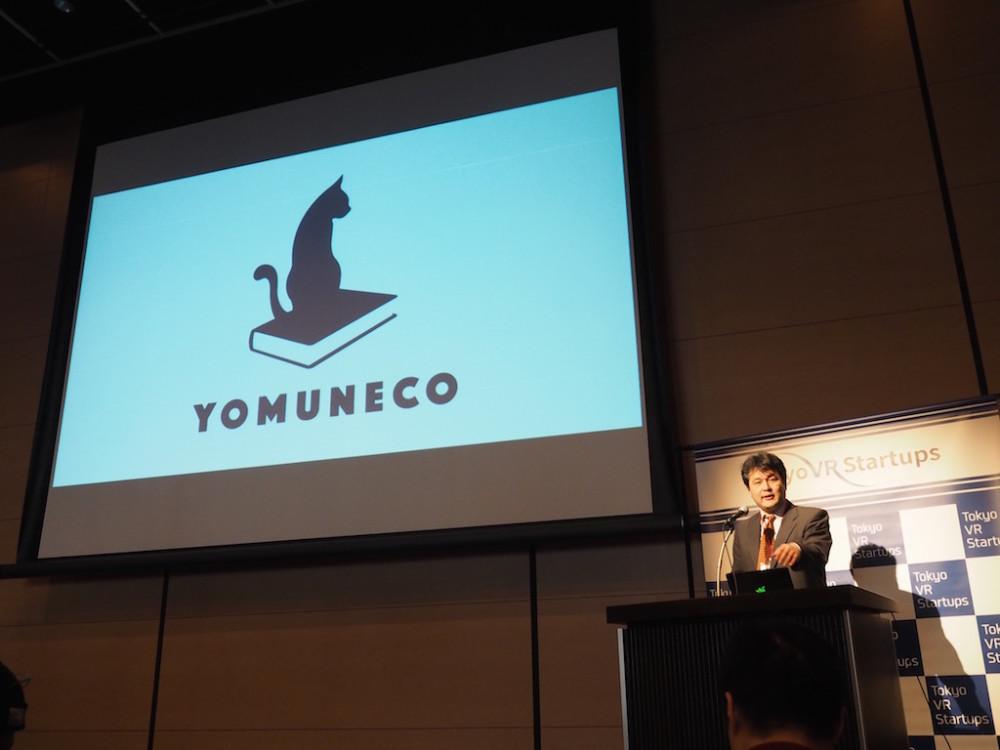 Tokyo VR Startups11
