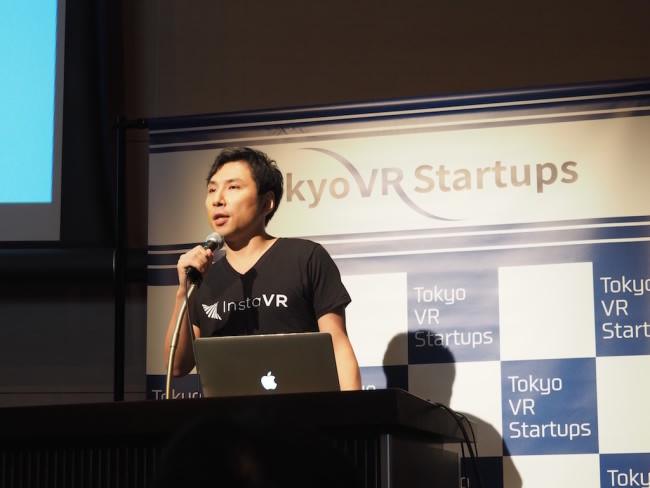 Tokyo VR Startups13